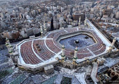 Shamiya Expansion-Holy Haram, La Meca (Arabia Saudi)